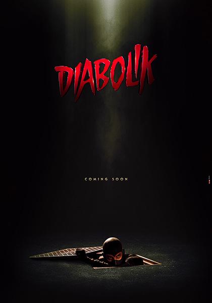 DIABOLIK –IL FILM